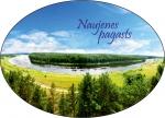 Suvenirs-magnets-Naujiene 70x45 metals