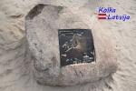 Suvenirs-magnets-Kazdanga 86x56 vinils